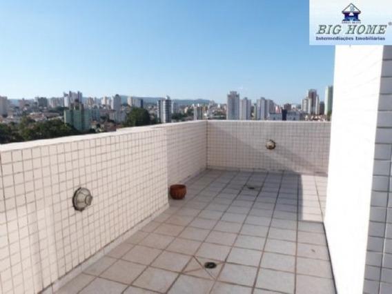 Apartamento Residencial À Venda, Bairro Inválido, Cidade Inexistente - Ap0639. - Ap0639 - 33598610