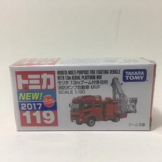 Takara Tomy 2017 No.119 Morita Multipurpose Pump Vehicle