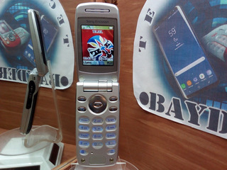 Sony Ericsson Z600/telcel Envío Gratis