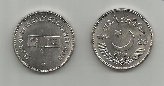 Moneda Pakistán, 20 R. 2015 S/c