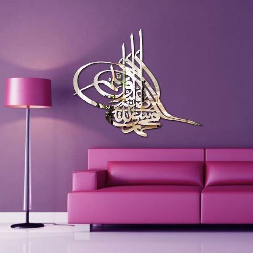 Espelho Decorativo - Acrílico Espelhado - Árabe Tughra