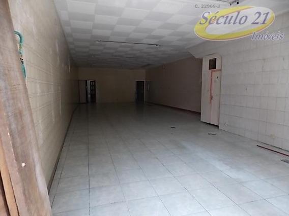 Loja Comercial Para Locação, Centro, Santos. - Lo0190