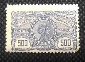 Estampilha Fiscal Brasil 500 Réis
