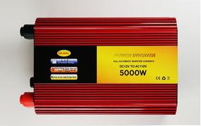 Inversor 5000w Conversor Entrada 12v Saida 110v Transforma
