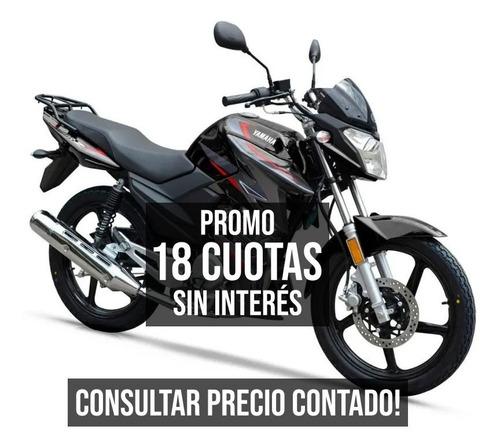 Yamaha Ybr 125 Ultima Stock 18 Cuotas De $14577 Ciclofox