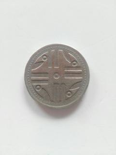 Moneda De 200 Pesos Colombianos De 1995