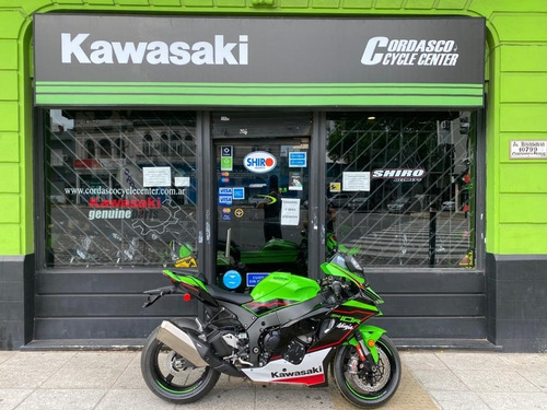 Kawasaki Zx10 Krt 2021 Ingreso De Pocas Unidades Cordasco