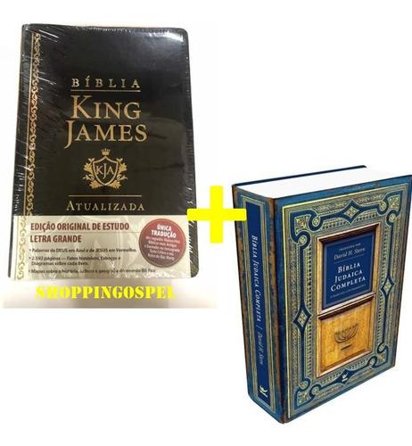 Bíblia Judaica Capa Dura David H Stern + Bíblia King James