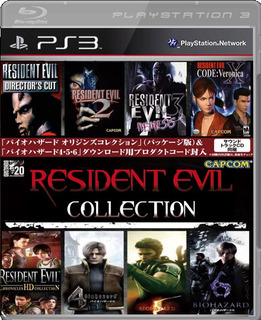 Resident Evil: Collection, Ps3. Dg.