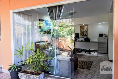 Imagem 1 de 15 de Casa À Venda No Paquetá - Código 241863 - 241863