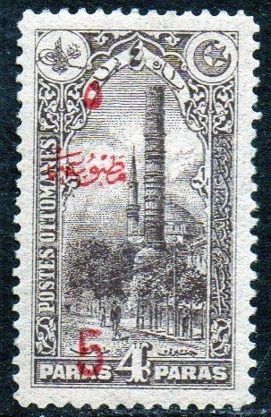 Turquía Sello Mint Para Jornales O Periódicos (diarios) Columna De Constantino Año 1914 Sobresellado X 5 Paras Año 1920