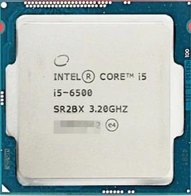 Processador I5 650