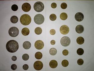 Monedas Antiguas Coleccion