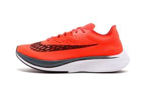 Tênis Nike Zoom Vaporfly 4% (breaking 2) Ult. Unidades