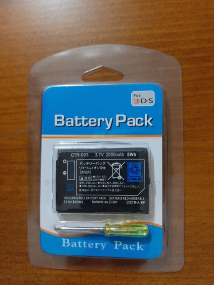 Bateria Nintendo 3ds Old