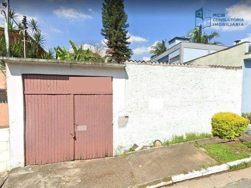 Imagem 1 de 2 de Terreno À Venda, 700 M² Por R$ 2.500.000,00 - Campo Belo - São Paulo/sp - Te0307