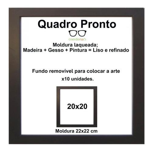 Moldura 20x20 Com Tela Acrílico