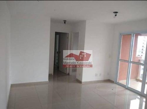 Imagem 1 de 22 de Apartamento Com 2 Dormitórios Para Alugar, 69 M² Por R$ 2.890/mês - Ipiranga - São Paulo/sp - Ap13047
