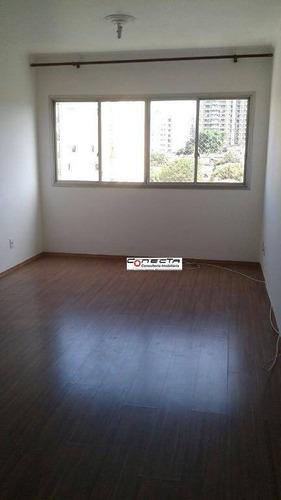 Imagem 1 de 17 de Apartamento Residencial À Venda, Bosque, Campinas - Ap0061. - Ap0061