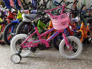Bicicleta Rodado 12 De Nena Incluye Canasto Y Calcomanías