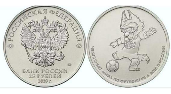 Moeda Rússia Copa Fifa 2018 25 Rublos 3º Lançamento Mascote