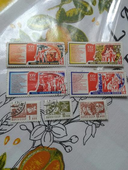 Estampillas Unión Soviética. 1966 Y 1976. Lote De 7