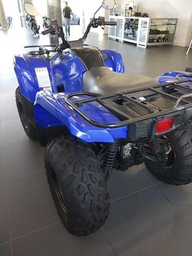 Imagem 1 de 3 de Quadriciclo Yamaha Grizzly 700