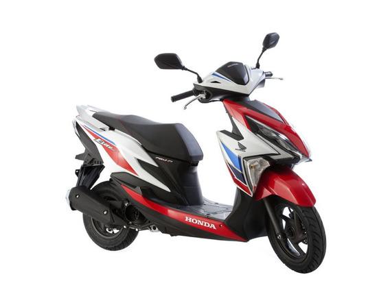 Honda Elite 125 Tricolor 2020 0km Scooter Avant Motos