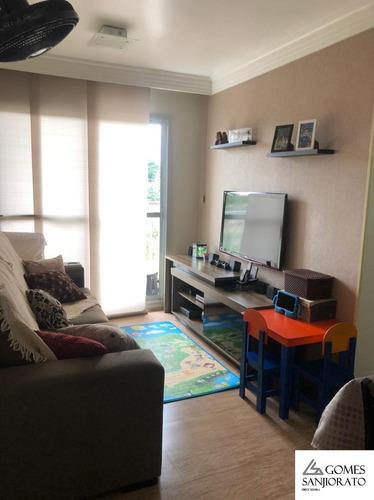 Apartamento Para A Venda No Bairro Vila Homero Thon Em Santo André - Sp . - Ap01678 - 69675444
