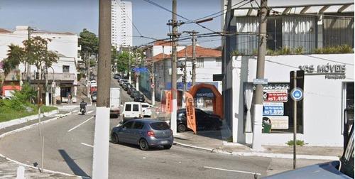 Terreno À Venda, 1225 M² Por R$ 4.000.000,00 - Mooca (zona Leste) - São Paulo/sp - Te0540