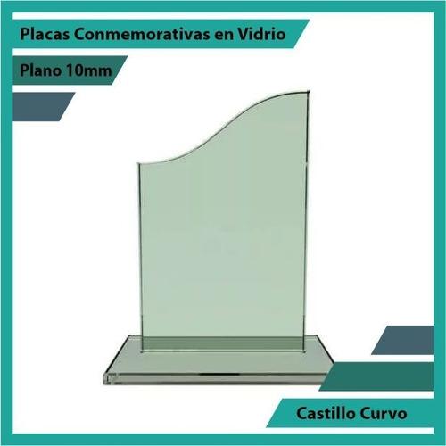 Recordatorios Trofeos En Vidrio Castillo Curvo Plano 10mm