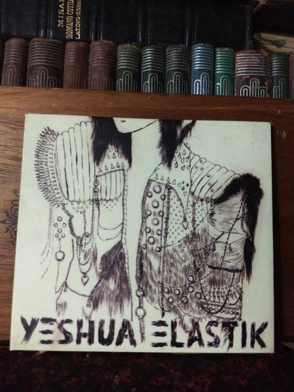 Yeshua Elastik