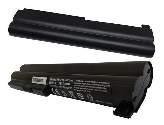 Bateria LG C400 A410 A510 A520 X140 T290 Itautec W7430 W7435