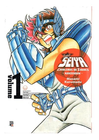 Cdz Saint Seiya Kanzenban 01 - Jbc 1 - Bonellihq Cx40 E19