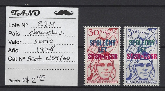 Lote224 Checoslovaquia Serie Completa Año 1978 Nuevas