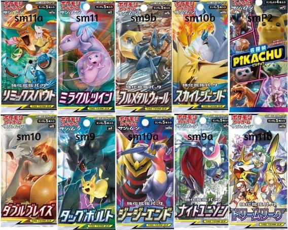 Booster Japonês Cartinhas Pokémon Tcg Card Game (importação)