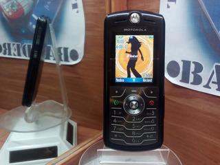 Motorola Slvr L7 Telcel Negro ---envío Gratis---