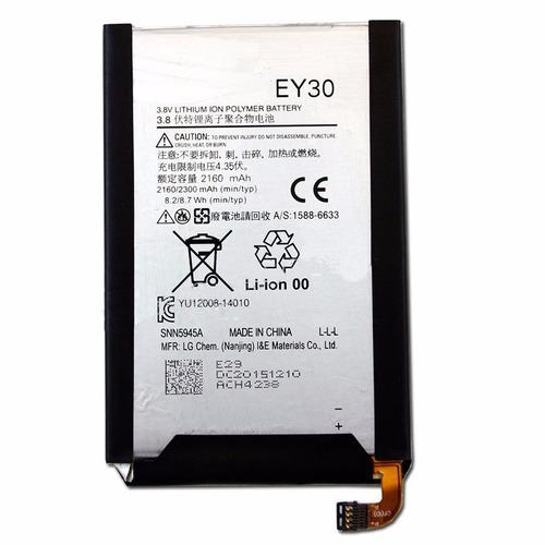 Batería Para Motorola Moto X2 Xt1096 Xt1097 Xt1085 Ey30