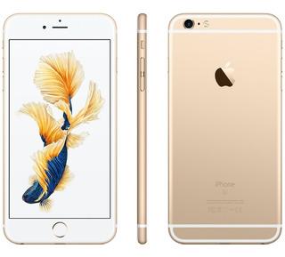 Apple iPhone 6 32gb / Huella Lte Retina Fullhd Nuevo Sellado