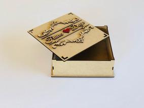 20 Caixa Mdf Convite Casamento Padrinhos Arabesco 15x15x5