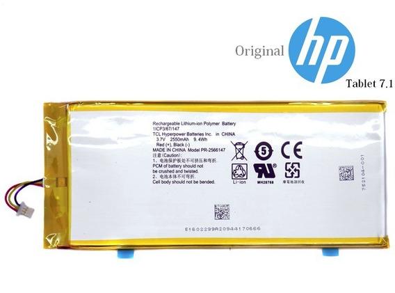 Bateria Hp Pr-2566147 Tablet Hp 7.1 1201br Original !2550mah