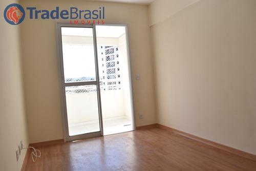 Apartamento Para Venda, 2 Dormitórios, Freguesia Do Ó - Vila Iório - São Paulo - 257