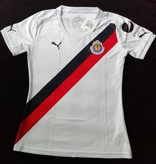 Jersey Chivas, Visita, Dama