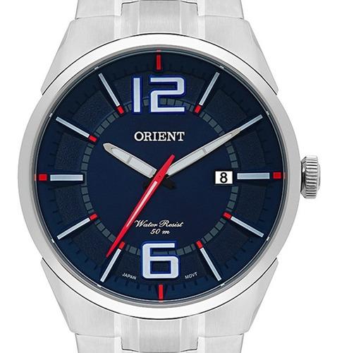 Relógio Orient Masculino Prata - Mbss1327 D2sx