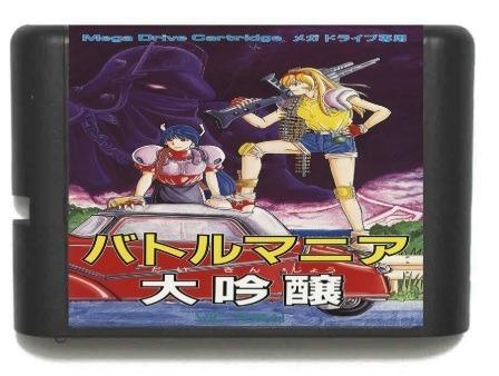 Battle Mania 2 - Sega Mega Drive + Brinde Gratis!