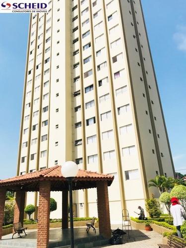 Imagem 1 de 15 de Aparamento 2 Dormitórios  À Venda Na Região Da Vila Mascote  - Mc6453