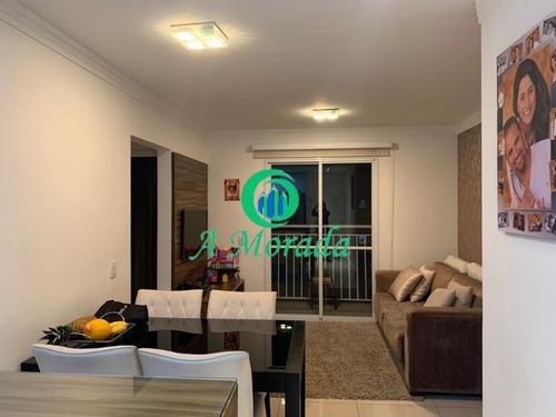 Imagem 1 de 9 de Apartamento Com Condomínio Vila Alzira! - Ap03047 - 69287257