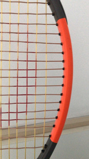 Raquete De Tênis Pro Stock H22
