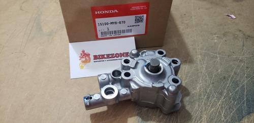Imagen 1 de 6 de Bomba Aceite Original Honda Xr 600 Xr 650 L Nx 650 Dominator