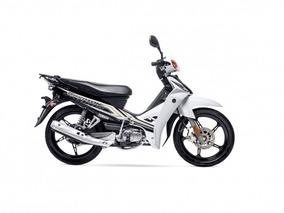 Yamaha T110 Crypton Con Disco - 0 Km - Blanca - Expomoto